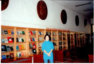 1993--Just finished stocking the business library