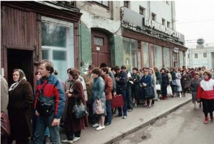Russian breadlines